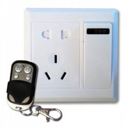 Interrupteur / prise camera espion télécommande