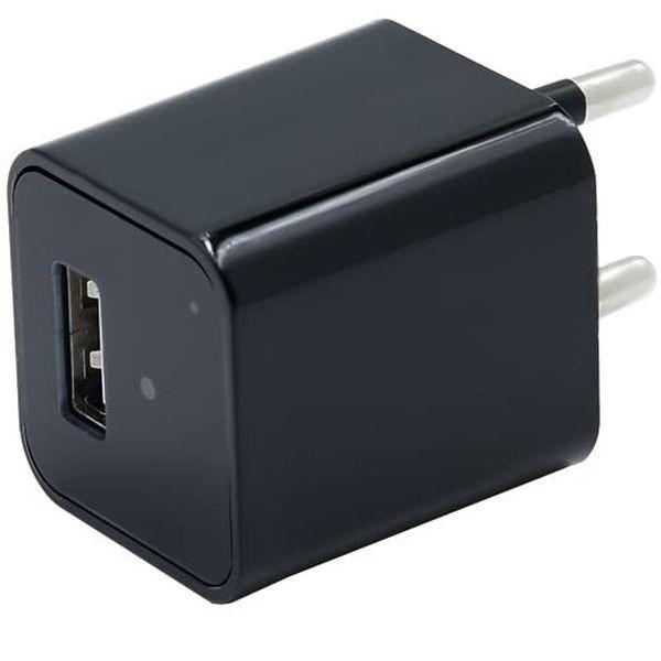 Chargeur USB Secteur camera espion 1080P WIFI détecteur de mouvement