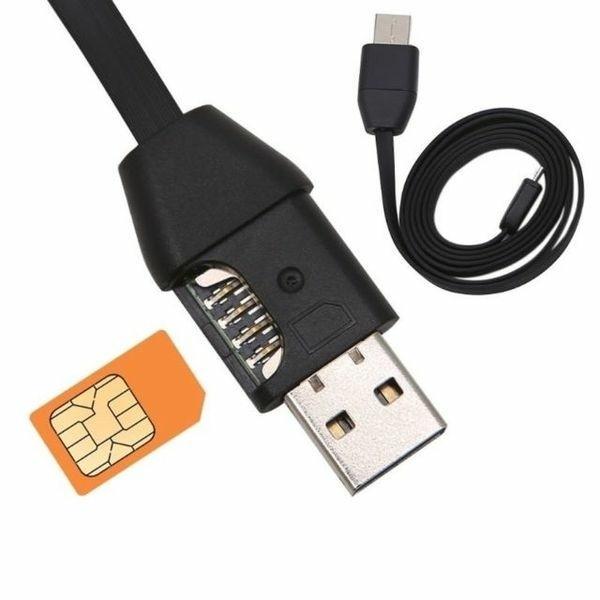 Câble USB GSM Tracker position GPS et écoute audio mouchard